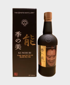 Ki No Bi Cask-Aged – 18th Edition