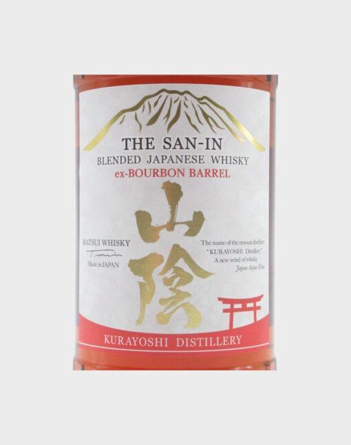 Matsui San-In ex-Bourbon Barrel Blended