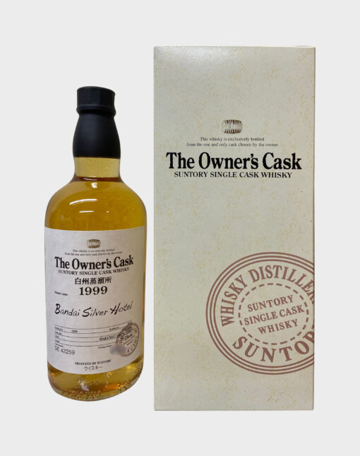 """The Owner's Cask 1999 """"Bandai Silver Hotel"""""""