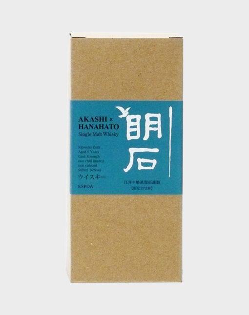 Akashi x Hanahato Single Malt Whisky