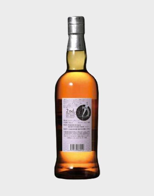 Akkeshi Blended Whisky 2021