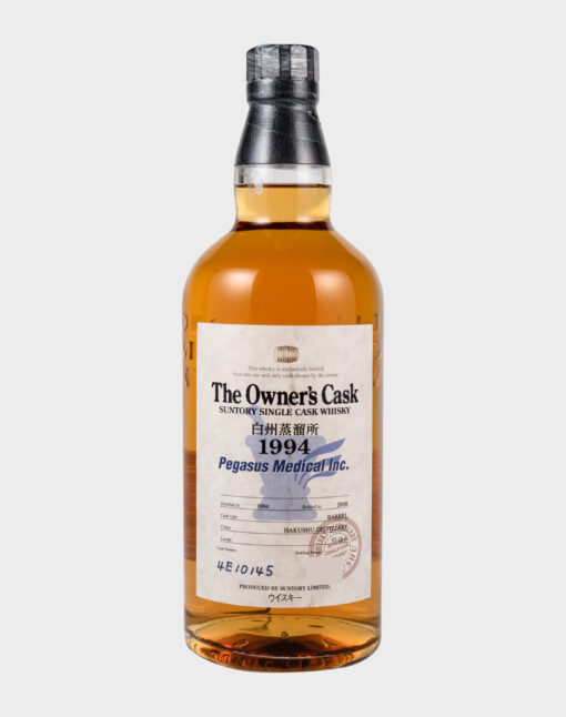 The owners cask 1994