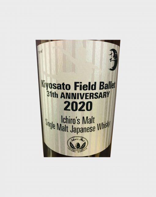 Kiyosato Field Ballet 31th Anniversary