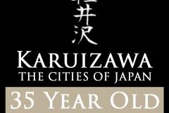karuizawa-35-cities-logo-dark
