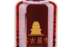 nagoya-bottle