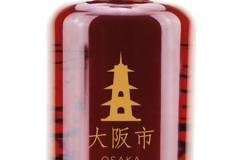 osaka-bottle