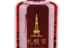 sapporo-bottle