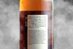 Kigai_Back_Bottle