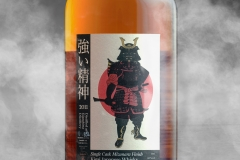 Kigai_Front_Bottle