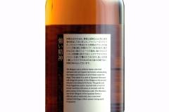 Kigai_White_Bottle_Back