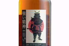 Kigai_White_Bottle_Front