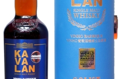 kavalan-bottle-white
